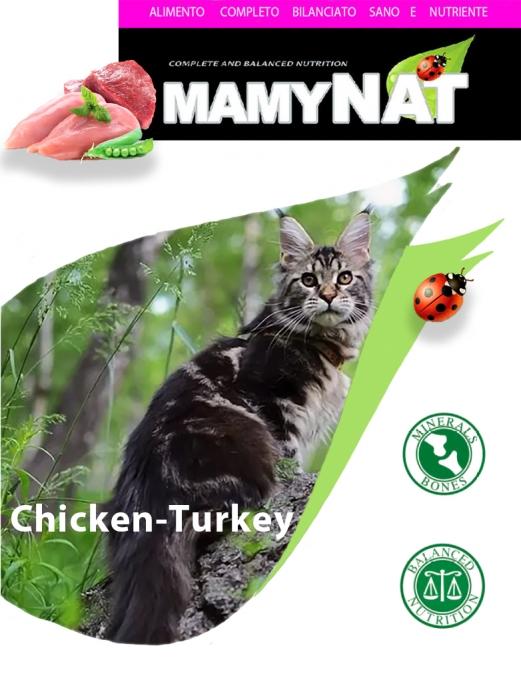2.3 MamyNAT Cat Adult: Курица - Индейка. Для взрослых кошек